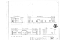 East Hampton Commercial Opportunity