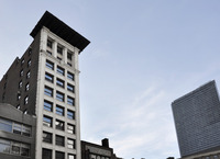 The Pell Building Condominium at 24 West 30th Street in Midtown South